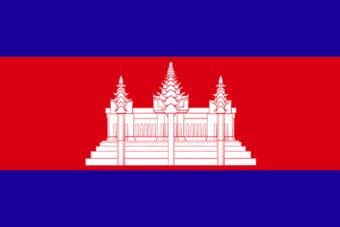 Cambodja vlag