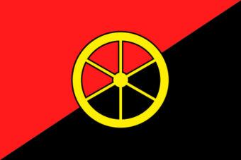 Gemeente Aalburg vlag
