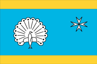 Gemeente Ermelo vlag