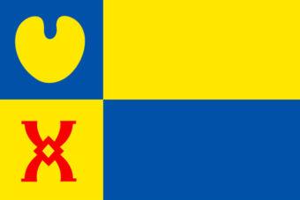 Gemeente Geldrop-Mierlo vlag