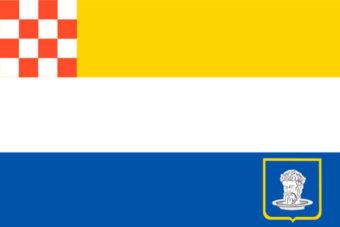 Gemeente Goirle vlag