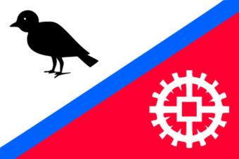 Gemeente Hardinxveldgiessendam vlag