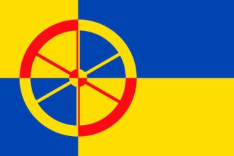 Gemeente Heusden vlag