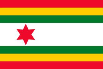 Gemeente Kollumerland vlag