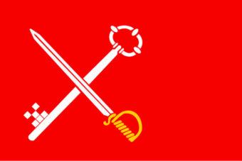 Gemeente Loppersum vlag