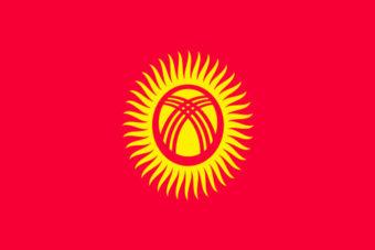 Kirgizistan vlag