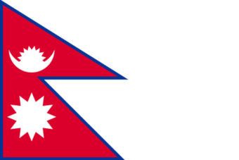 Nepal vlag