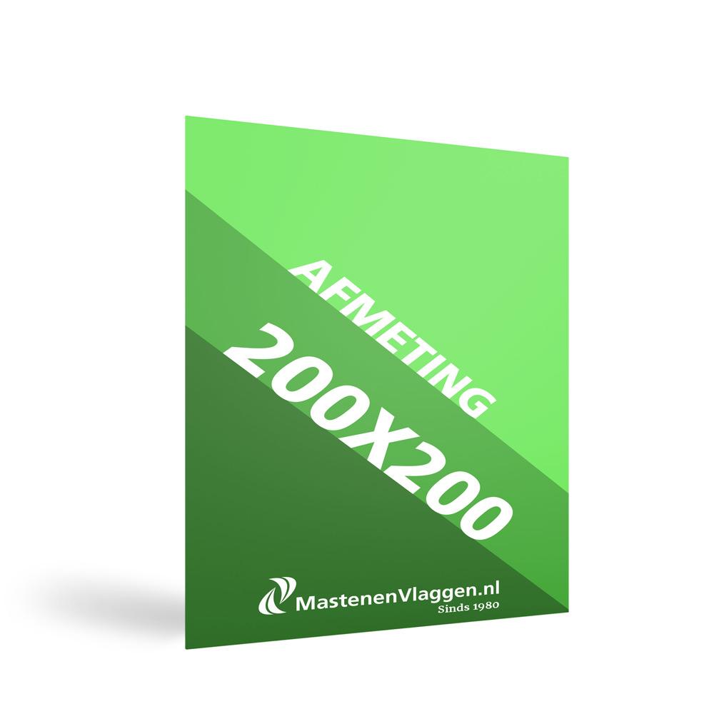200x200cm