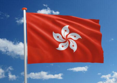 Vlag van Hongkong