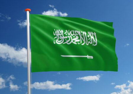Vlag van Saoedi-Arabië